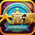 大富豪app icon图