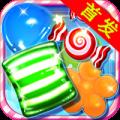 糖果消消乐app icon图