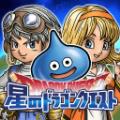 星之勇者斗恶龙app icon图