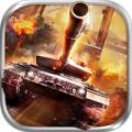 铁甲征途电脑版icon图