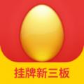 金蛋理财app icon图