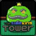 史莱姆王之塔电脑版icon图