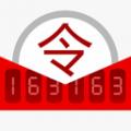 网易将军令app icon图