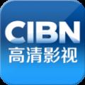 CIBN高清影视TV版app icon图