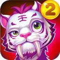 神宠大作战2 app icon图