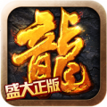 沙巴克传奇app icon图