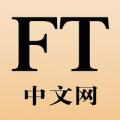 FT中文网客户端app icon图