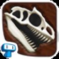 挖恐龙化石app icon图