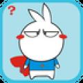 流氓兔脑筋急转弯app icon图