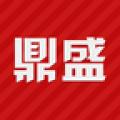 鼎盛军事app app icon图