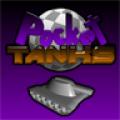 口袋坦克app icon图