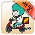 韩国餐馆导航app icon图