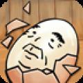 大叔鸡蛋app icon图