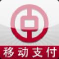 中国银行移动支付HD app icon图