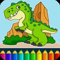 恐龙着色电脑版icon图