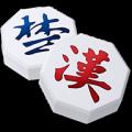 韩国将棋app icon图