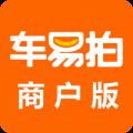 车易拍商户端app icon图