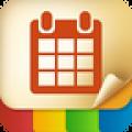 人生日历app app icon图