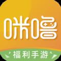 咪噜游戏盒app icon图