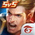 免费试玩_传说对决安卓版v1.24.1.2