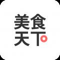 美食天下app icon图