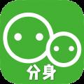应用分身多开app icon图