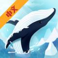 深海水族馆极地app icon图