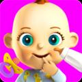 会说话的宝贝电脑版icon图