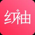 红袖添香app icon图