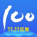 快递100 app icon图