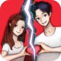情侣的秘密app icon图