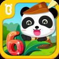 宝宝找数字app icon图