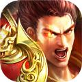星王合击app icon图