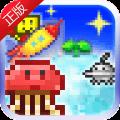 宇宙探险物语app icon图