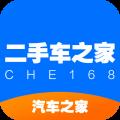 二手车之家app app icon图