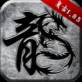 方健仪_原始传奇安卓版v1.3.305