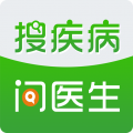 搜疾病问医生app icon图