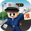 车轮app icon图