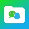 腾讯文件app icon图