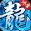 冰雪復古app icon圖