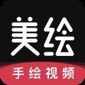 美繪app app icon圖