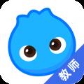 洋蔥學院教師版app icon圖