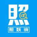 照妖镜app app icon图