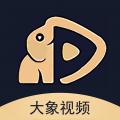 大象视频app icon图