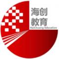 海创教育app app icon图