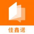 小佳题库app icon图