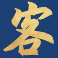 巴九客app icon图