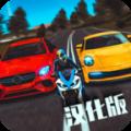 真实驾驶模拟汉化版app icon图