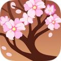 修剪艺术2手游app icon图