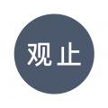 观止app icon图